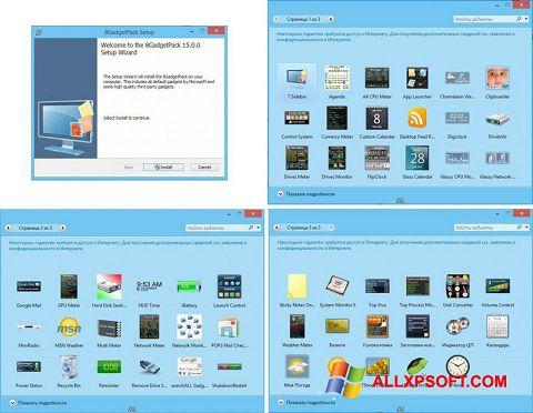 لقطة شاشة 8GadgetPack لنظام التشغيل Windows XP