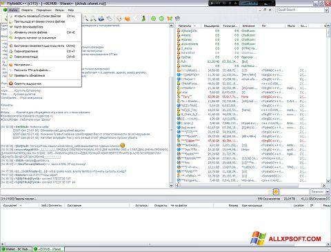 لقطة شاشة FlylinkDC++ لنظام التشغيل Windows XP