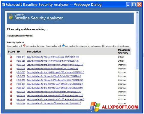 لقطة شاشة Microsoft Baseline Security Analyzer لنظام التشغيل Windows XP