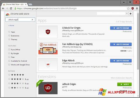 لقطة شاشة uBlock لنظام التشغيل Windows XP