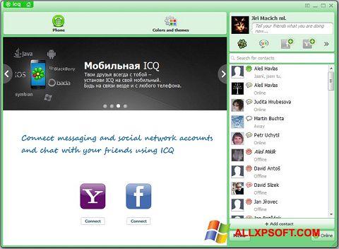 لقطة شاشة ICQ لنظام التشغيل Windows XP