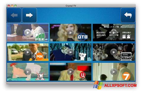 لقطة شاشة Crystal TV لنظام التشغيل Windows XP