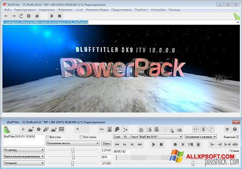 لقطة شاشة BluffTitler لنظام التشغيل Windows XP