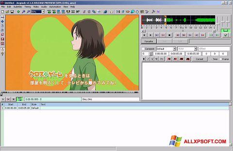 لقطة شاشة Aegisub لنظام التشغيل Windows XP