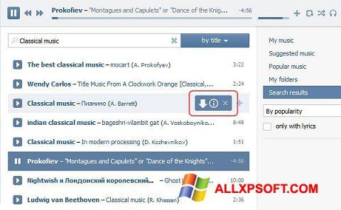 لقطة شاشة SaveFrom.net لنظام التشغيل Windows XP