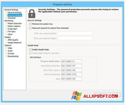 لقطة شاشة Webcam Surveyor لنظام التشغيل Windows XP