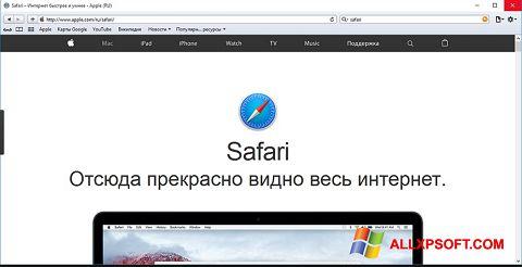 لقطة شاشة Safari لنظام التشغيل Windows XP