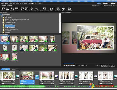 لقطة شاشة ProShow Producer لنظام التشغيل Windows XP
