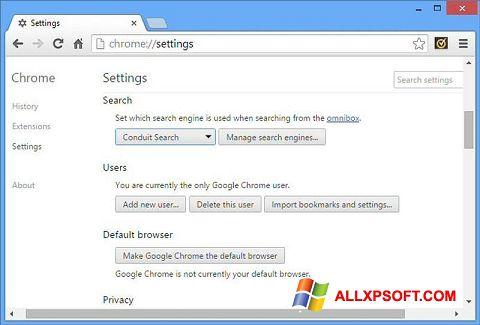لقطة شاشة Chrome Cleanup Tool لنظام التشغيل Windows XP