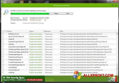 لقطة شاشة Dr.Web لنظام التشغيل Windows XP