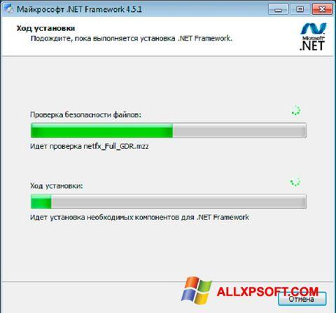 لقطة شاشة Microsoft .NET Framework لنظام التشغيل Windows XP