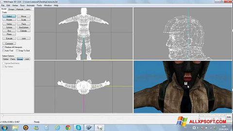 لقطة شاشة MilkShape 3D لنظام التشغيل Windows XP