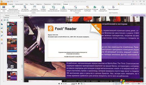 لقطة شاشة Foxit Reader لنظام التشغيل Windows XP