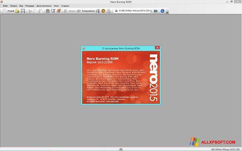 لقطة شاشة Nero لنظام التشغيل Windows XP