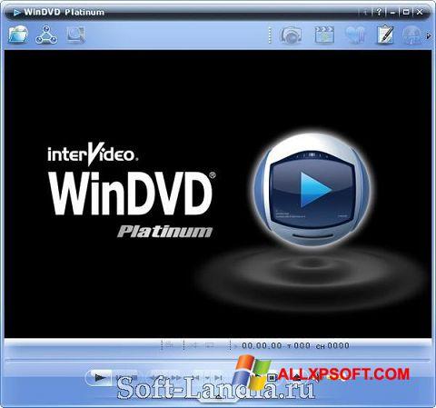لقطة شاشة WinDVD لنظام التشغيل Windows XP