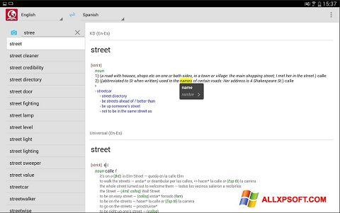 لقطة شاشة ABBYY Lingvo لنظام التشغيل Windows XP
