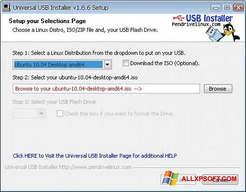 لقطة شاشة Universal USB Installer لنظام التشغيل Windows XP