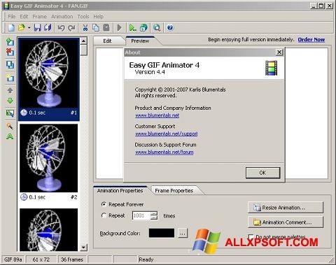لقطة شاشة Easy GIF Animator لنظام التشغيل Windows XP