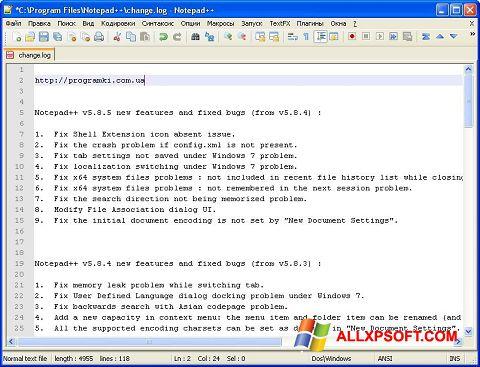 لقطة شاشة Notepad++ لنظام التشغيل Windows XP