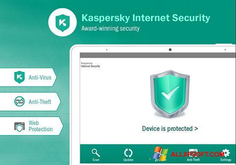 لقطة شاشة Kaspersky Internet Security لنظام التشغيل Windows XP